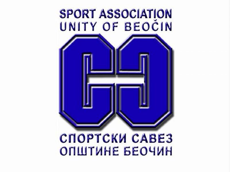 sportski savez opstine beocin logo